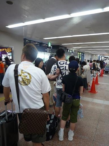 原宿表参道元氣祭 スーパーよさこい2010♪ 7