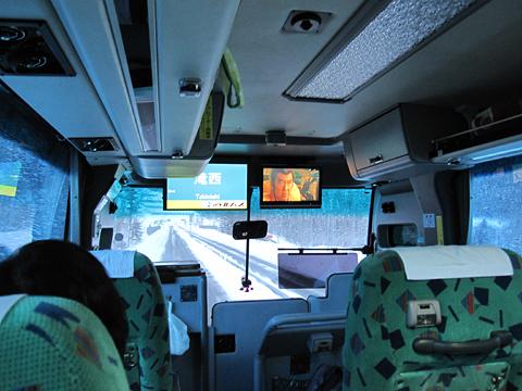 道北バス「流氷もんべつ号」 1026 浮島インター通過