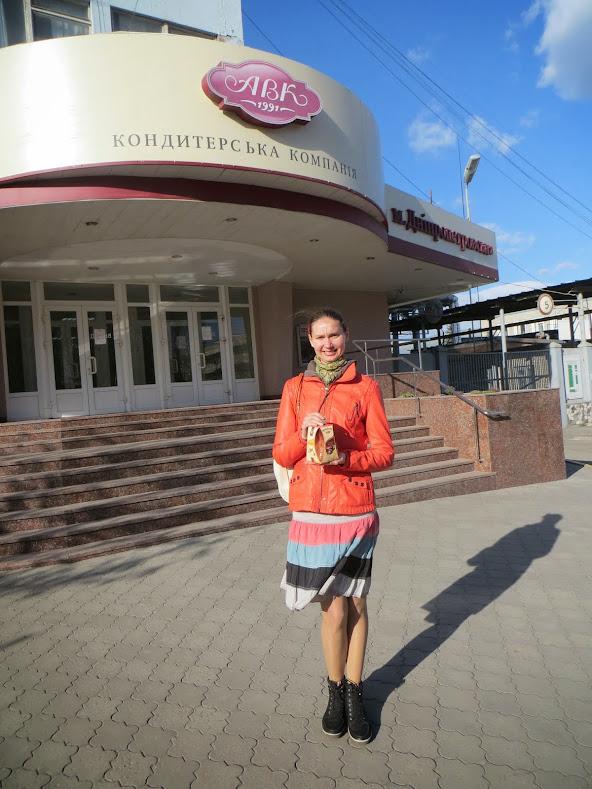 Ольга Влох, Экскурсия на фабрику АВК, InGreen