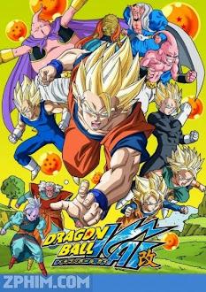 Bảy Viên Ngọc Rồng - Dragon Ball Kai Season 2 (2014) Poster