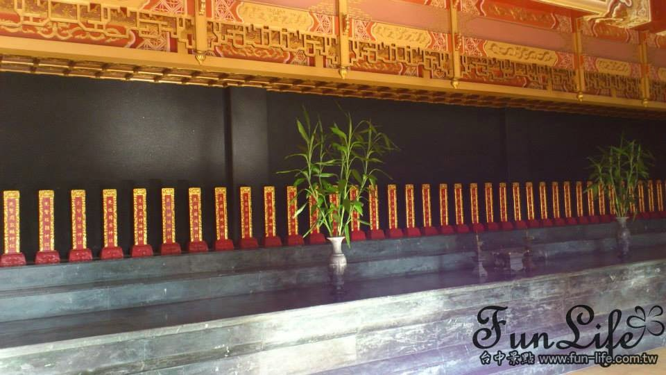 台中孔廟-12