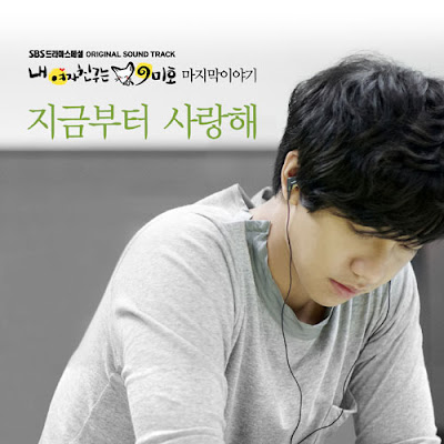 is a Nine-Tailed Fox ost Lee Seung Gi - Starting Now, I Love You