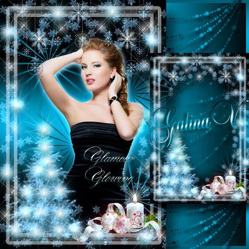 Новогодняя рамка - Гламурная сияющая Ёлка