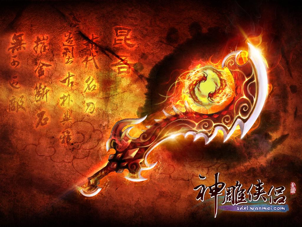 Ngắm bát đại thần binh trong Thần Điêu Hiệp Lữ - Ảnh 8