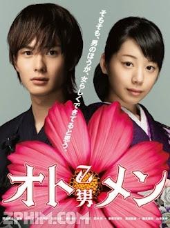 Otomen - Otomen Live Action (2009) Poster
