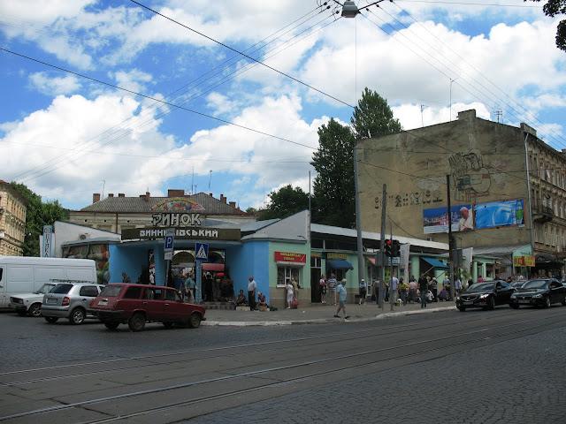Bazar przy ul. Łyczakowskiej