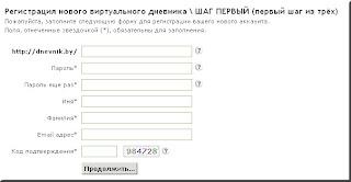 1 шаг регистрации
