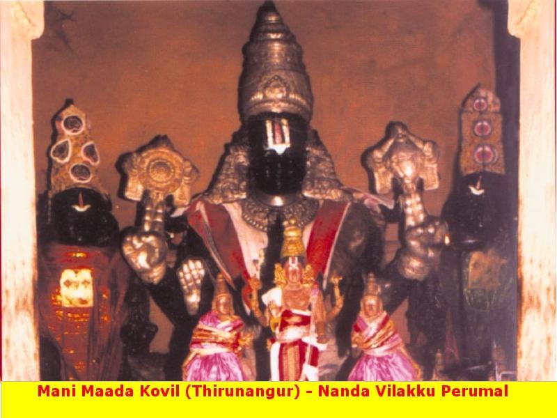 Sri Badrinarayana Perumal Temple (Thiru Manimaada Kovil) Seerkazhi - Divya Desam 34