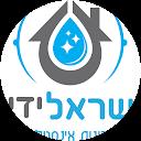 ישראל ידין ביטון