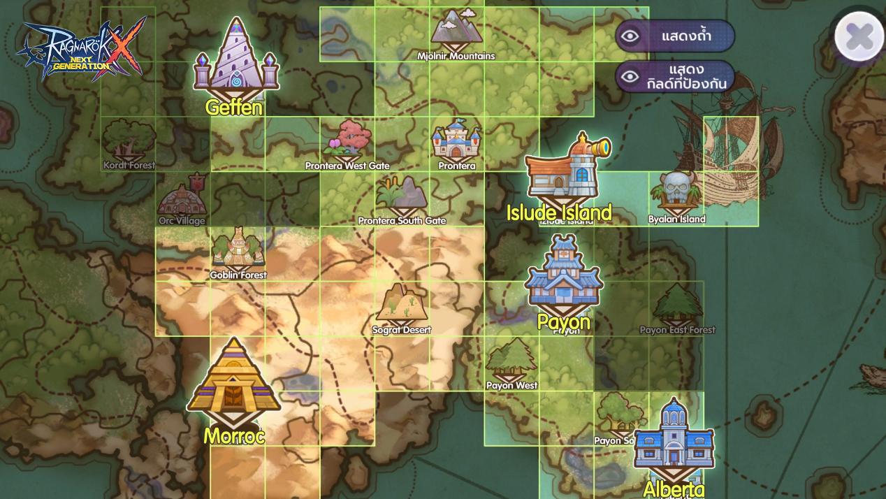 Ragnarok X: Next Generation เปิดระบบ Guild Wars แบบใหม่ ที่ผู้เล่นสามารถสร้างกิลต่อสู้กัน เพื่อรับของรางวัลสุดพิเศษมากมาย!! 02