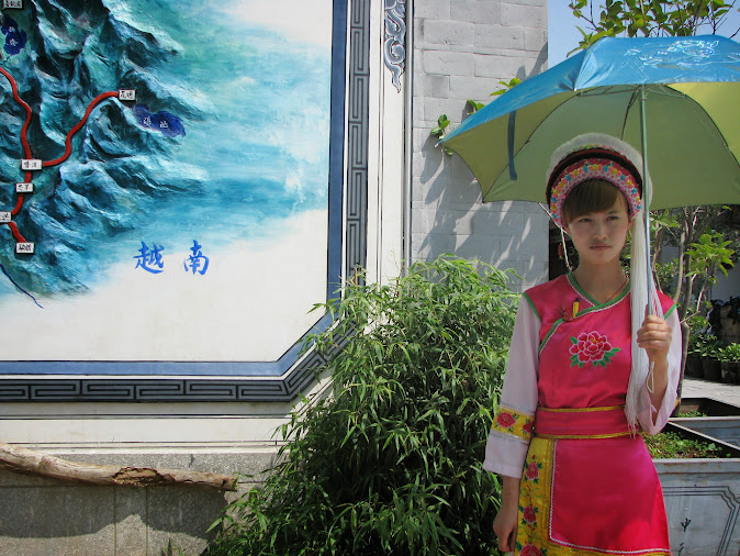 An unmarried young lady of the Bai people, Dali, Yunnan