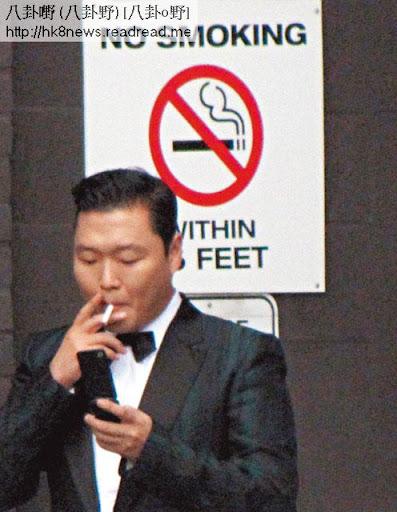 傳同允兒(右圖)搞不倫戀嘅鳥叔,公然喺禁煙區扯煙。囂張驕縱,無視法紀,典型江南 style格。