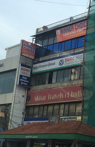 DDRC SRL Diagnostics Pvt Ltd, 571, Kottar-Parvathipuram Rd, Chetti