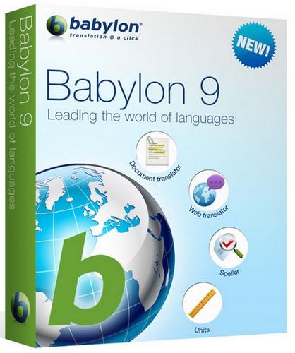 مترجم الكلمات الجبار Babylon 9 مترجم بابيلون كلمات احتر