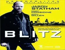 فيلم Blitz