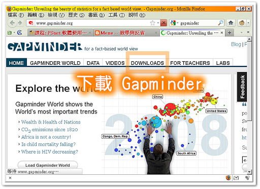 進入 Gapminder Downloads 頁面