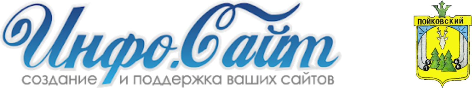 Пойковский 🌍 Новости : Информационный агрегатор Инфо-Сайт