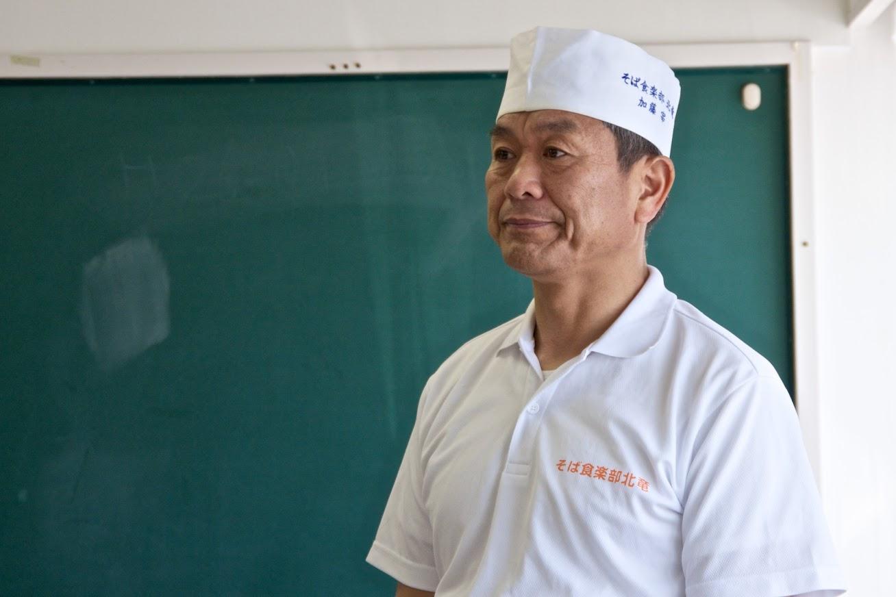 加藤宰さん