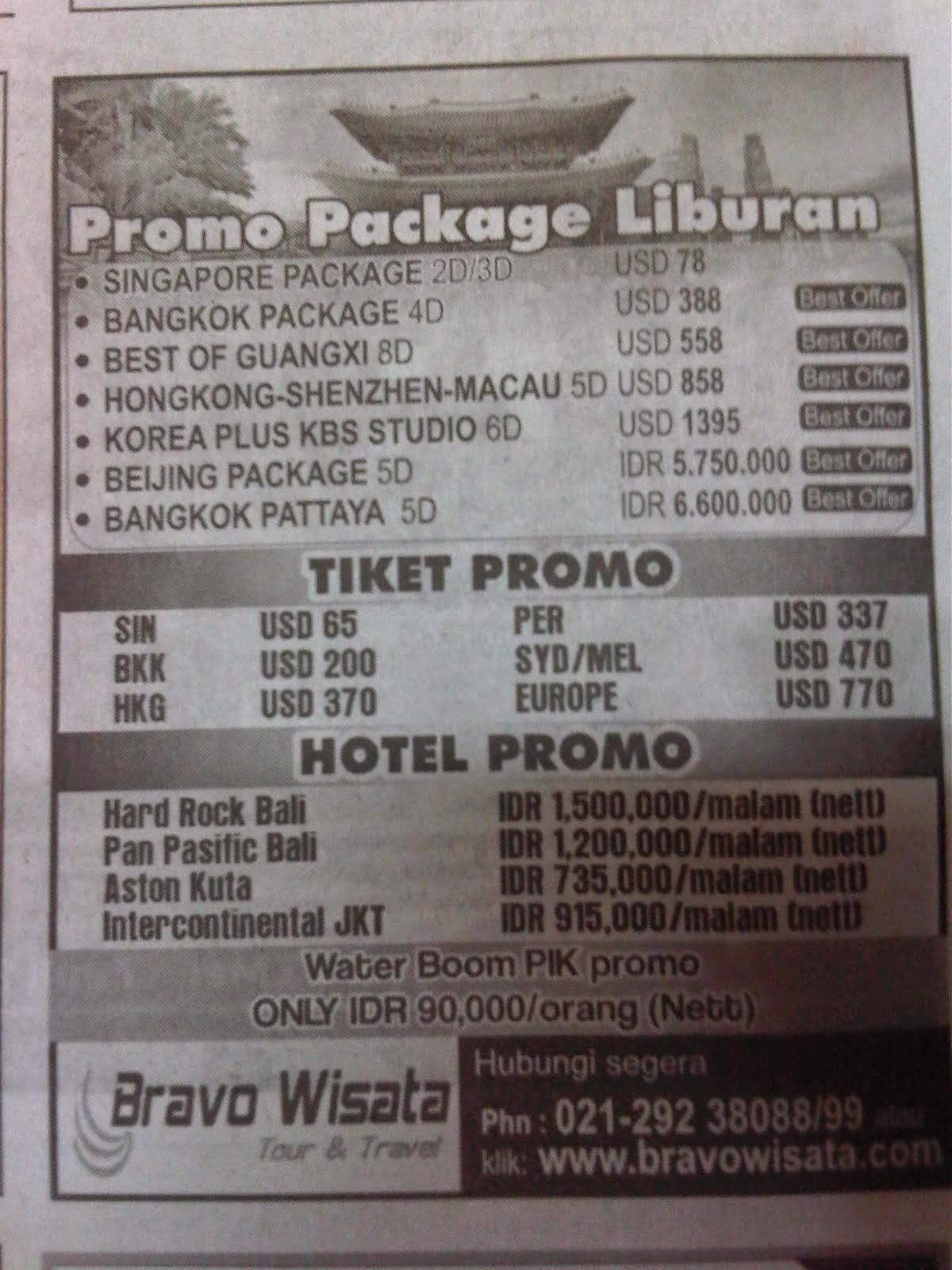 paket tour bali murah 2012