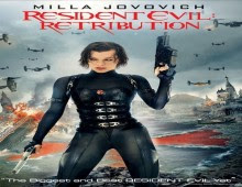 فيلم Resident Evil Retribution