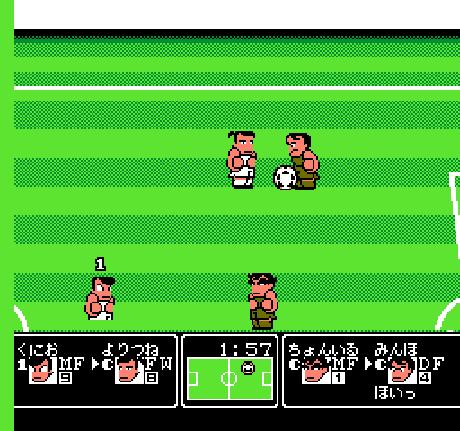 Kunio-Kun Goal 3