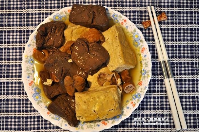 米樂樂湯底家大腸麻辣鴨血豆腐煲