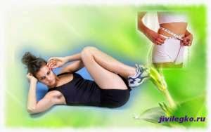 Как уменьшить объем талии