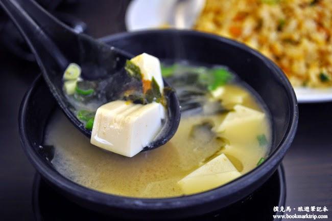 淞山亭壽司味噌湯