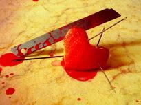 الجرح مثقوب