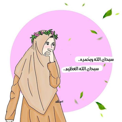 Gambar Dp Kartun Muslimah Aplikasi Google Play Baca Buku Sapawarga