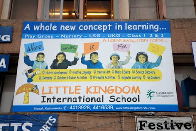 Kathmandu billboard: signs for boarding school are everywhere