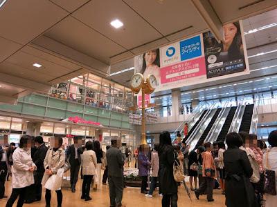 名古屋駅の待ち合わせ場所、金の時計