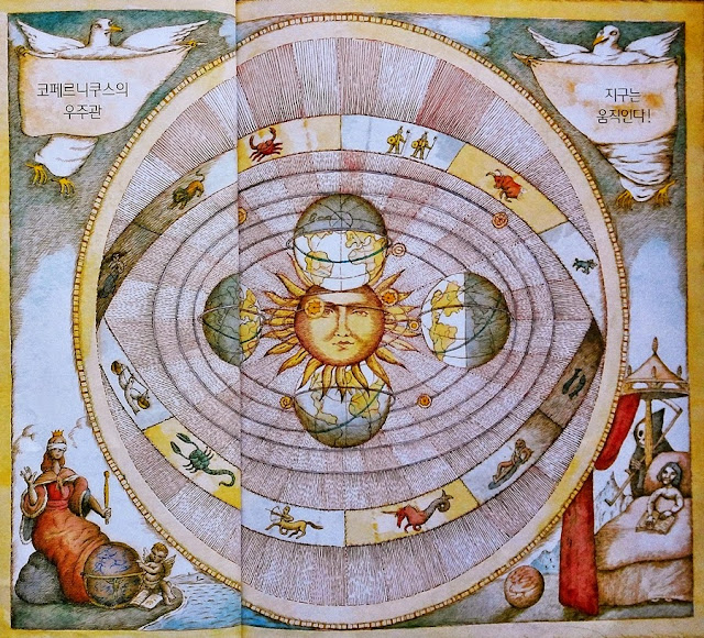 갈릴레오 갈릴레이 - 별 세계의 전령
