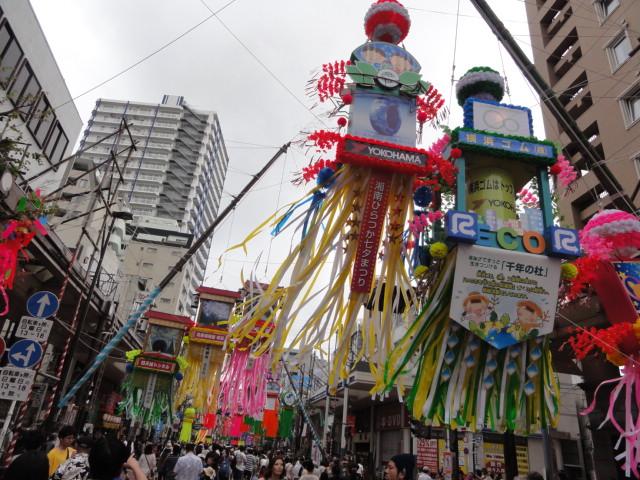 平塚七夕祭り 東海道五十三次