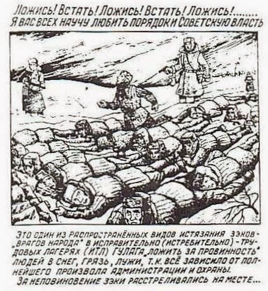 Данциг Балдаев. Рисунки из ГУЛАГА. Новости Украины. Украина сегодня