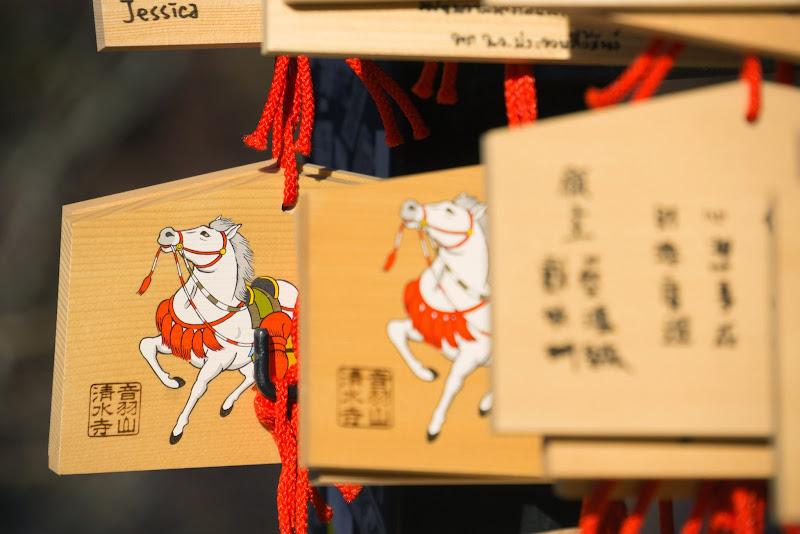 京都 紅葉 清水寺 写真2