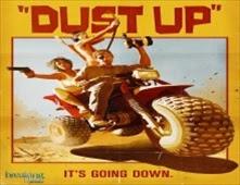 فيلم Dust Up