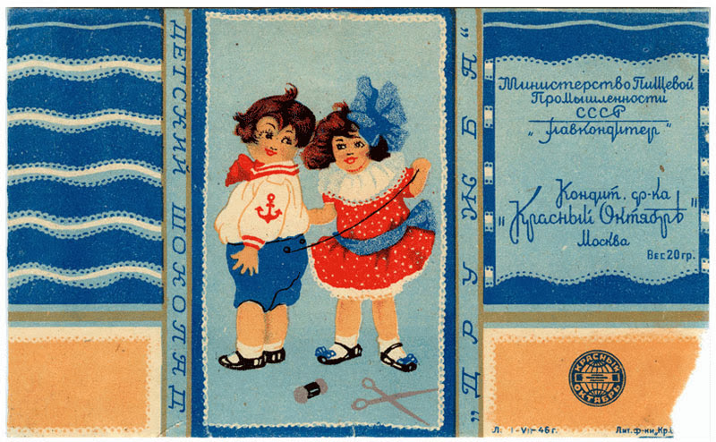 конфетные фантики, ссср, дети, история, 40-е, 50-е, искусство