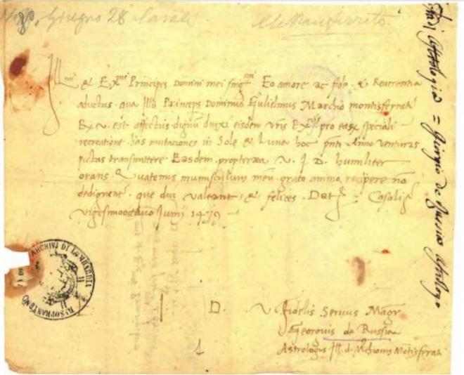 Сторінка з рукопису Юрія Дрогобича. 1479 рік
