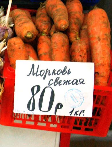 цены Камчатка
