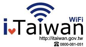 無線網路-查詢與使用 iTaiwan免費上網服務