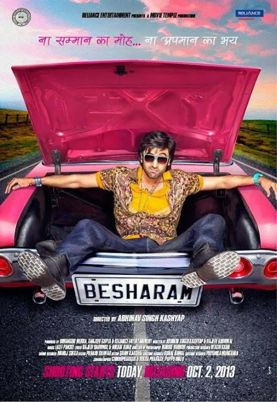 Cover of Besharam (2013) Hindi Movie Mp3 Songs Free Download Listen Online at Alldownloads4u.Com