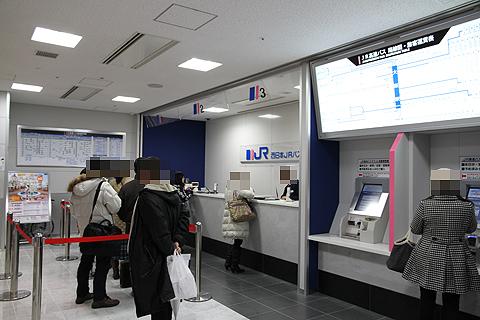 大阪駅高速バスターミナル発券カウンター