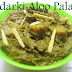 Adarki Aloo Palak | Ginger flavoured Potato and Spinach Curry