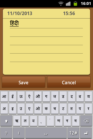 Hindi Alphabetic from Second row