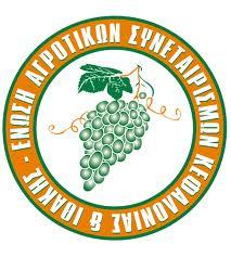 Ένωση Αγροτικών Συνεταιρισμών Κεφαλονιάς και Ιθάκης (Ε.Α.Σ. Κ.Ι.)