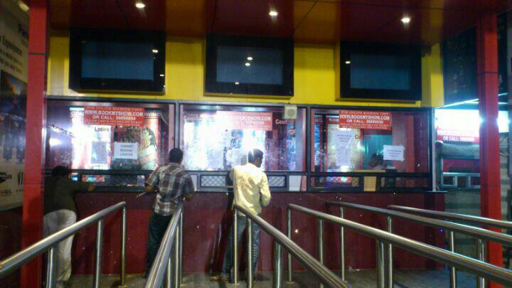 Cineplanet Multiplex