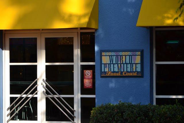 Trip report voyage 1996 et Wdw Orlando 10/2011 - Page 3 DSC_0526