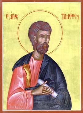 Dibujo de San Timoteo