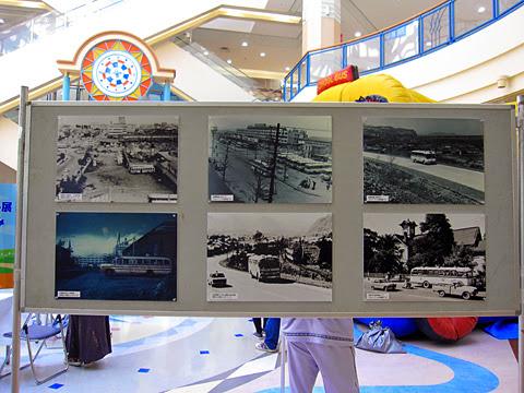北海道バスフェスティバル2014 懐かしのバス写真展 その2